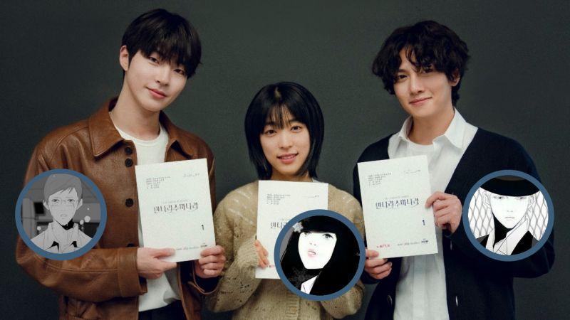 期待這組夢幻陣容!池昌旭、崔成恩、黃寅燁主演《安娜拉蘇瑪娜拉》殺青,預計在明年上半年播出!