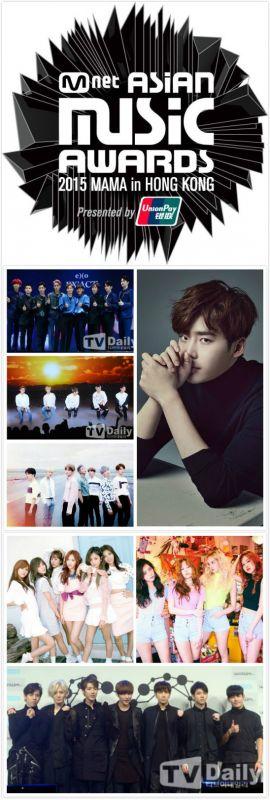 2016 MAMA传出邀请名单 EXO、A pink、防弹、李钟硕等在列