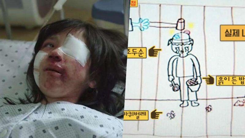 韓國犯罪心理學家解讀「素媛案」受害者娜英的畫:「請讓他在監獄裡住滿60年」