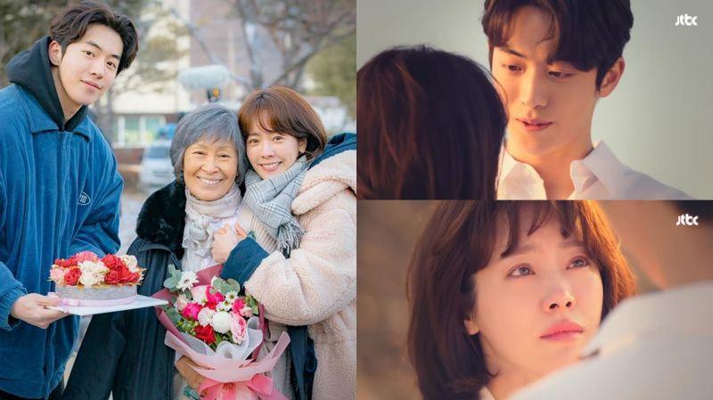 韓劇《耀眼》昨晚完美收官,收視率再創新高,JTBC又一部神劇誕生啦!