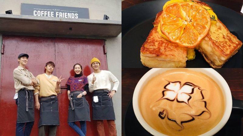 罗PD新综艺《Coffee Friends》已顺利开张!柳演锡、孙浩俊与「兼职生」崔智友和梁世宗合照公开!