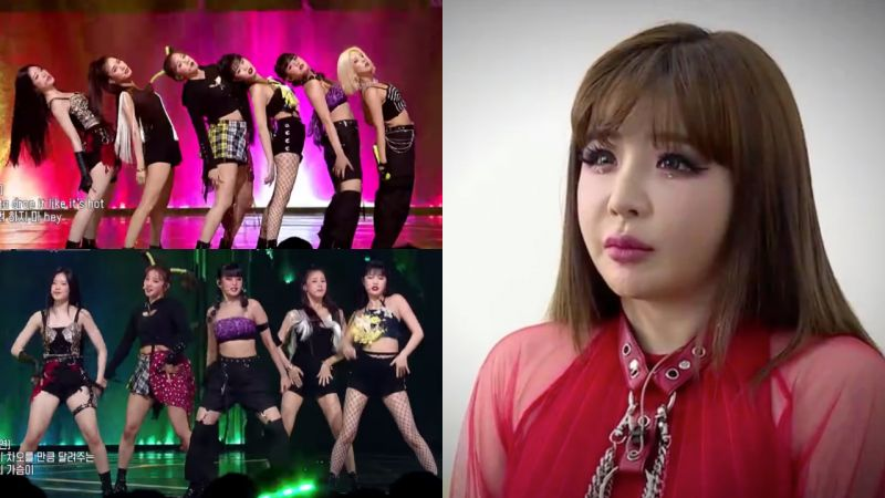 《Queendom》(G)I-DLE改编2NE1歌曲!听到第一个旋律朴春就落泪:「想起我们成员们了!」
