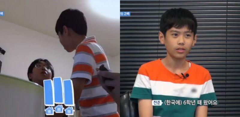 《中二少年在一起》好友突然告白「我是中國人」,小男孩的反應是?!