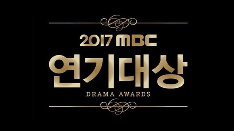 2017年《MBC演技大賞》:完整得獎名單出爐!《逆賊》成為當晚的大贏家~