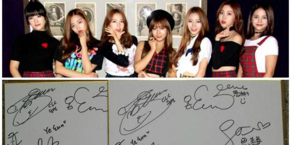 韩星网App送:CLC的签名板2张