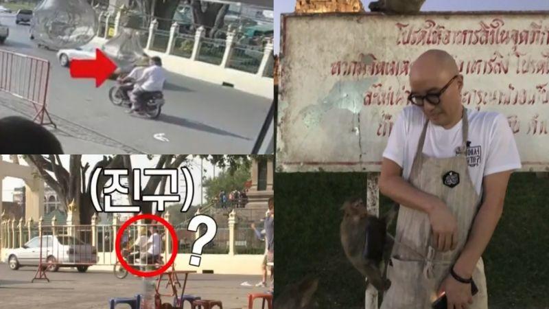《在當地吃得開嗎?》攝像機跟丟呂珍九,洪錫天被猴子偷錢包!