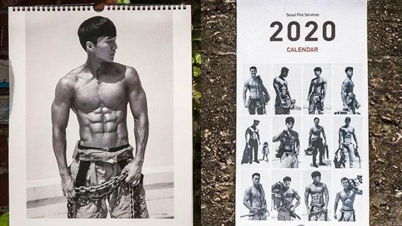 2020年韓國消防員年曆開賣,這身材腹肌太讚~滅不了火啊!