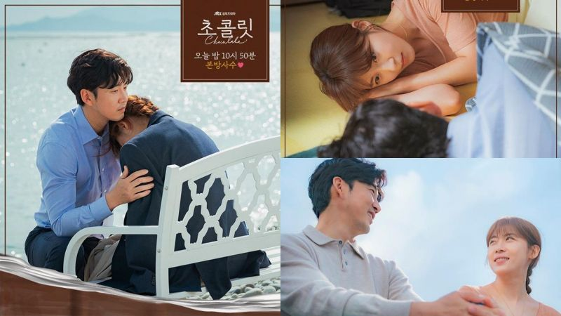 療癒系韓劇《巧克力》明晚大結局,尹啟相大膽示愛,河智苑純到招架不住?