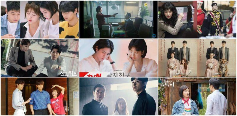 韩剧 11月新剧,改编人气网漫是主流
