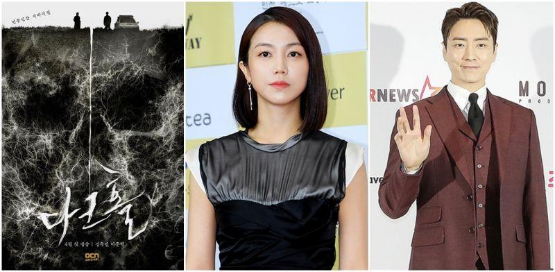 《黑洞》恐怖海报公开!金玉彬+李俊赫呈现OCN四月惊悚大作