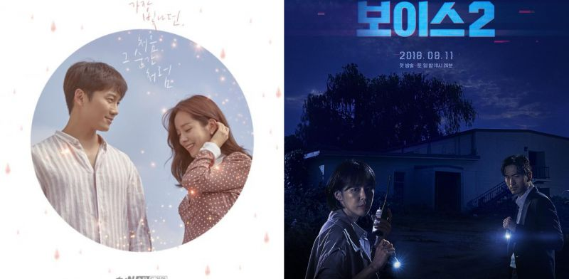 韓劇 八月新劇 – 走刑偵、靈異、奇幻、愛情風