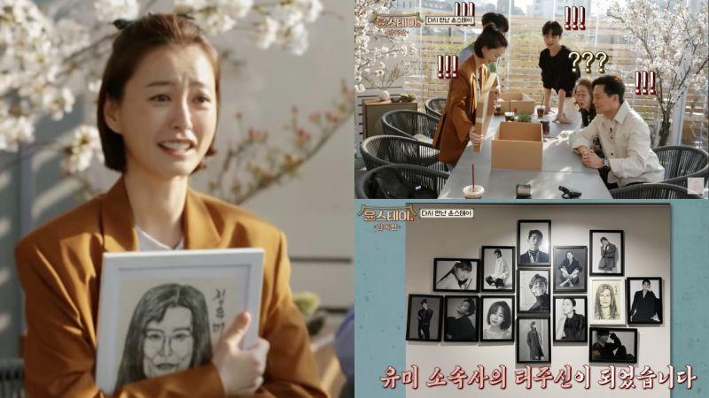 《尹STAY》導演版成員們選獎品!鄭有美竟選到自己的「肖像畫」,現在還擺在所屬社的演員照片牆上!