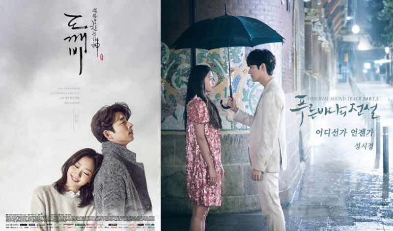 又是失去記憶?為何韓劇中這個梗用不膩?