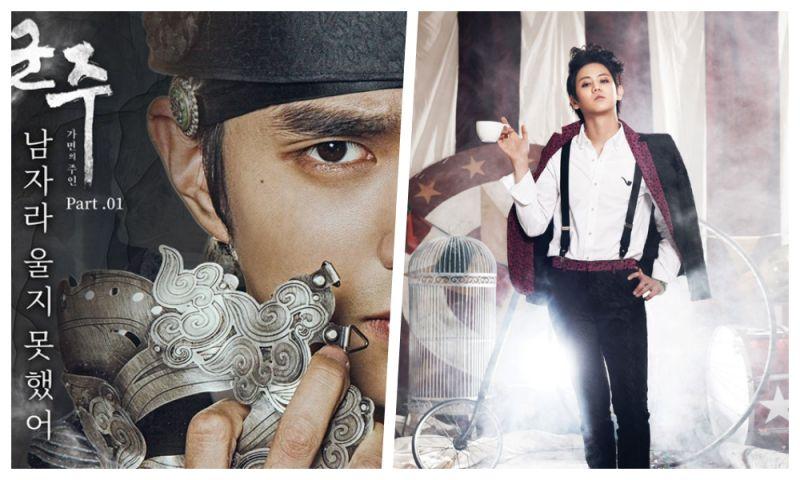 《君主》OST第一人就是梁耀燮 為俞承豪的虐戀代言