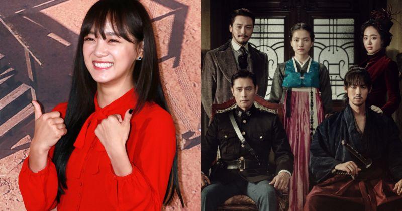 gu9udan 金世正實現小粉絲心願 為《陽光先生》演唱 OST 週末公開!