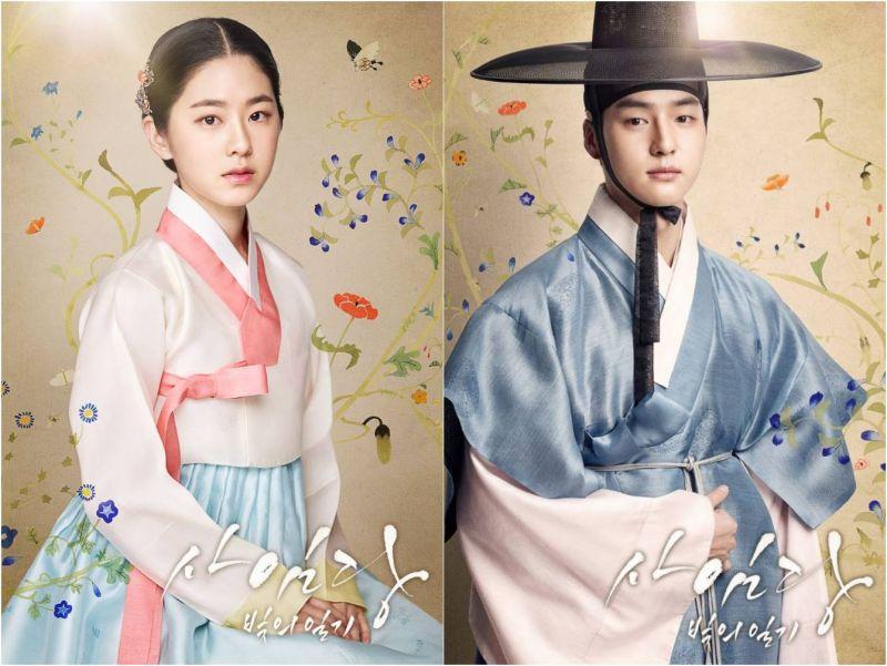 《師任堂,光的日記》公開朴慧秀、楊世鍾飾演少年角色唯美劇照