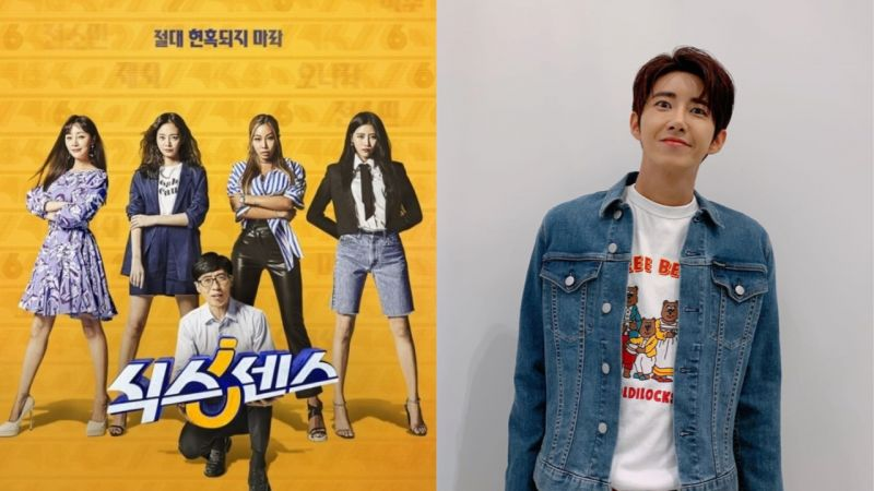 光熙作為《第六感》第二位嘉賓出演!期待他與劉在錫、全昭旻、Jessi等人相遇,會不會被欺負呢?