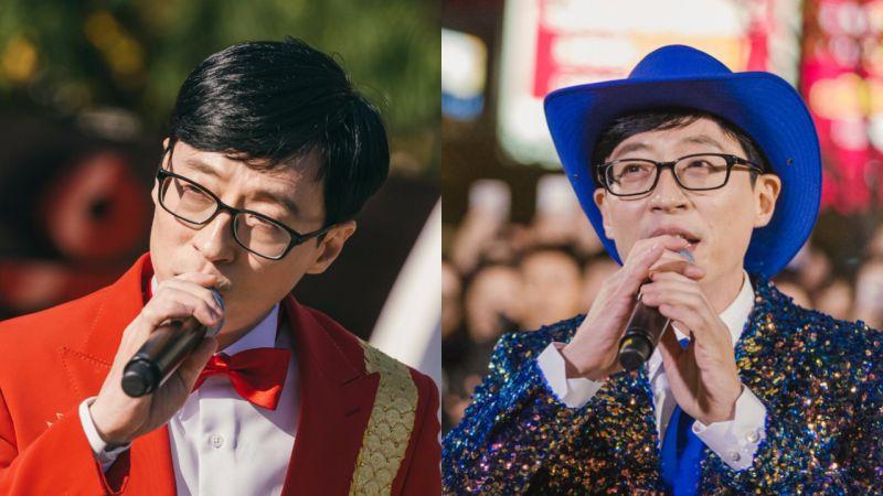 金泰浩PD力捧的新人刘三丝(刘在锡)推出2020年历官方周边!