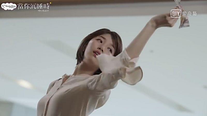 《當你沉睡時》秀智在李鍾碩面前展現「蛇蠍美人」的撩人魅力~氣勢迷倒全場啊~!