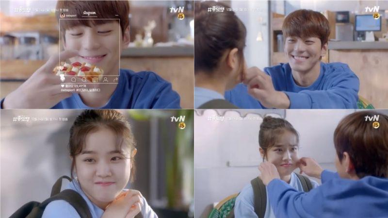 金香起&金旻奎主演tvN《美味:沉醉於美味》将於24日首播!陪伴观众们度过甜蜜平安夜