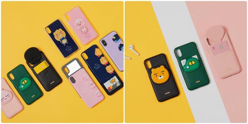 KAKAO的新款手機殼,每個都想帶回家!