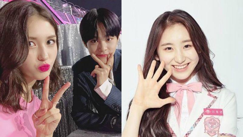 當Somi和大輝聽到李彩燕出道時的反應!前JYP練習生們的友情啊~