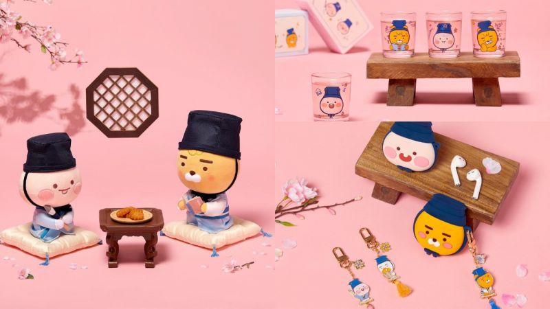 Kakao Friends又推出地区限定版!推出「儒生系列」Baby版的Ryan、Apeach换上了韩服、戴著儒巾!