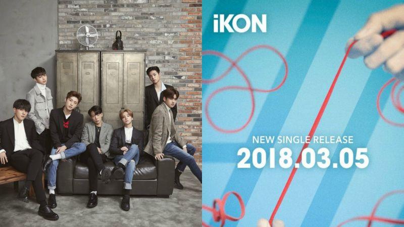 《Love Scenario》获得好成绩!iKON将於5日公开新单曲 作为粉丝们的礼物