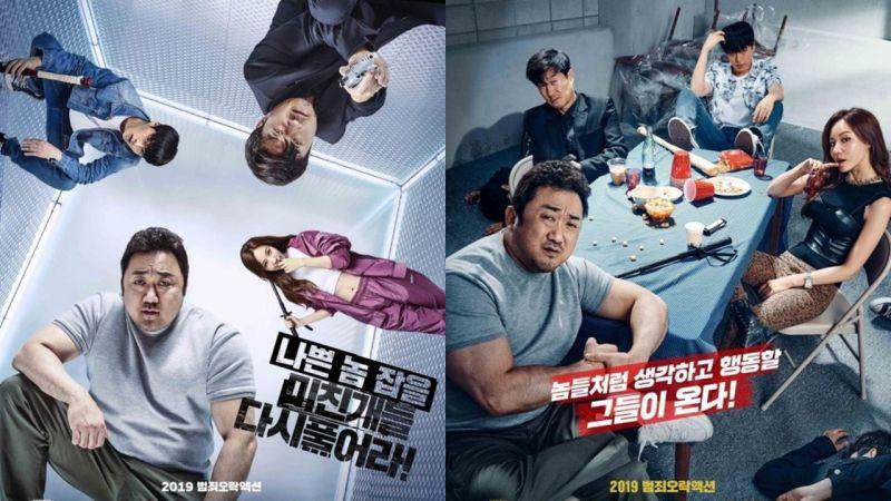 電影《壞傢伙們》再釋出三張官方海報,表情越壞~讓人越愛~!