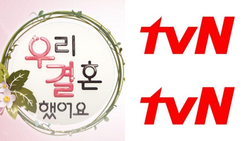 《我结》PD移籍tvN后,推出音乐+恋爱综艺,出演阵容极度保密