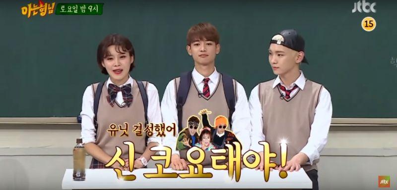 《認識的哥哥》預告:張度妍、SHINee珉豪&Key來了!SM家族又互相爆料啦~