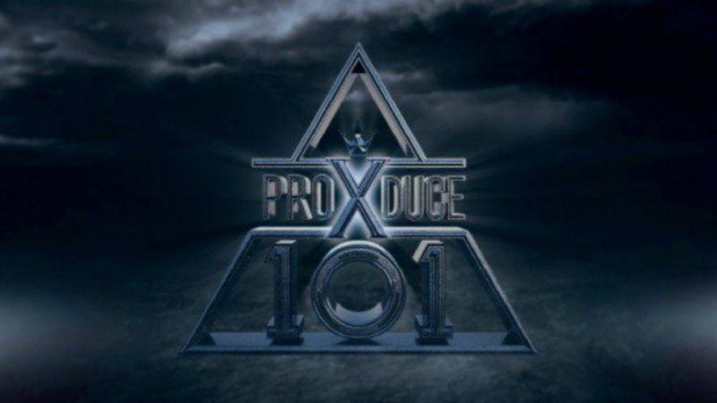 《PRODUCE_X101》明年上半年来袭,这次是未知数「X」! 继I.O.I、Wanna One、IZ*ONE之后的主人公会是...?