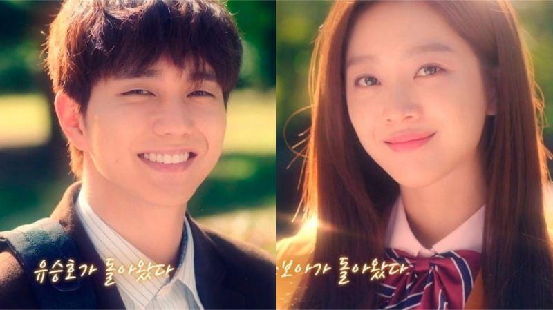 SBS新剧《福秀回来了》公开预告影片!俞承豪鼓起勇气向赵宝儿说:「和我约会吧」