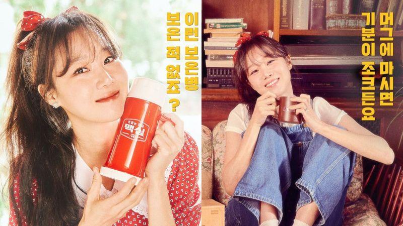 「東柏」孔曉振拍攝「復古風」咖啡廣告,保溫瓶馬克杯周邊限量發售!