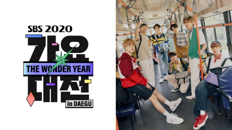 《2020 SBS歌謠大戰》12月25日在大邱舉行!第一組確定出演:BTS防彈少年團