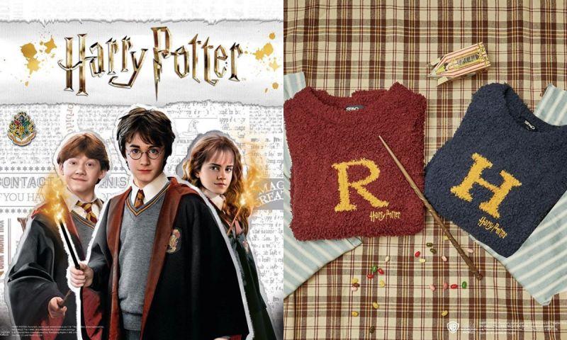 SPAO X 哈利波特聯名款來了! 羅恩同款睡衣&透明斗篷毛毯,還有超可愛多比系列!