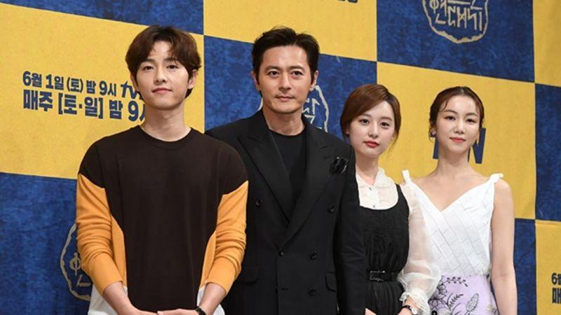 tvN新剧《阿斯达年代记》今日杀青,后续举行终映宴~