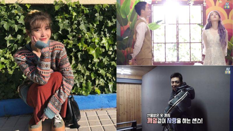 不愧是GOD知恩!好友李玹雨出演MV,还准备了要价470万韩币的羽绒外套作为礼物送他!