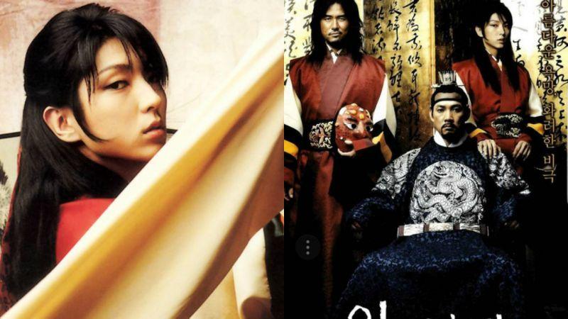 絕對魂牽夢縈的經典《王的男人》播出 12 年!李準基和你我一樣從未忘記孔吉