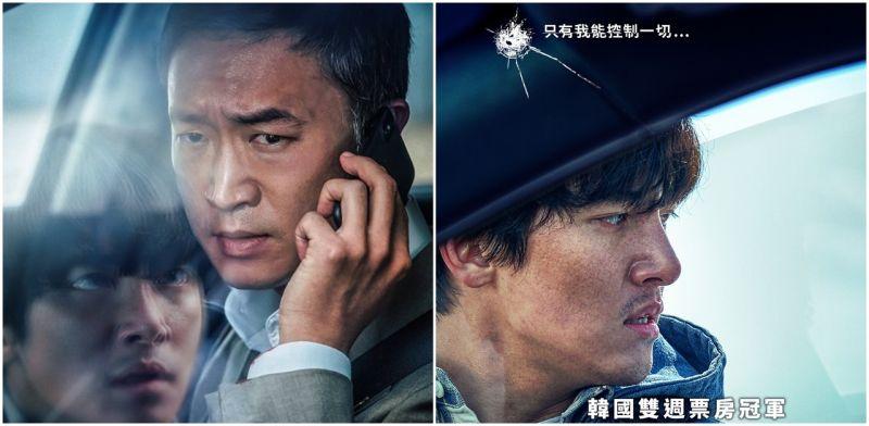 [無雷推薦]《極速引爆》面對瘋狂炸彈歹徒該怎麼安全下車!趙宇鎮演出一家之主的焦慮與勇氣