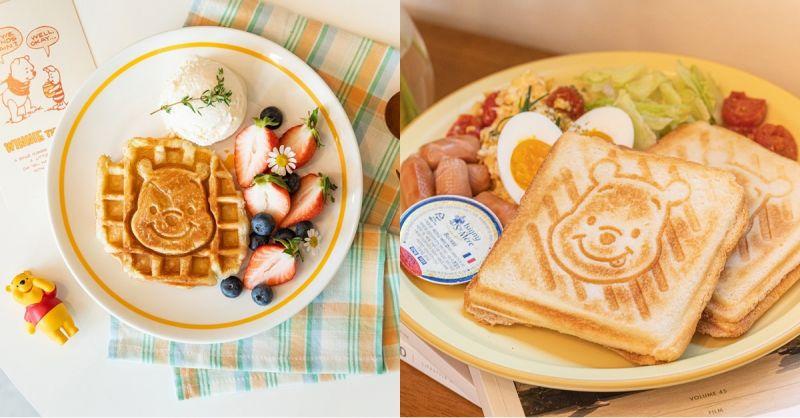 维尼粉荷包失守,韩国10X10推出新款松饼及烤面包机