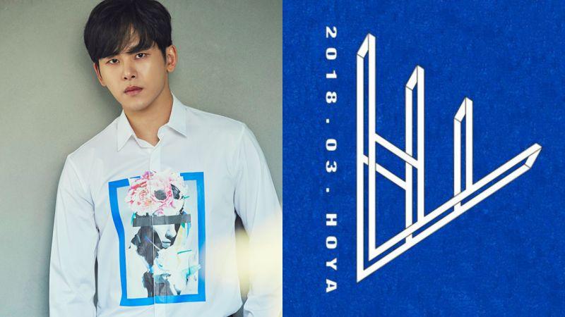 歌手 Hoya 月底回歸 先行曲〈Angel〉14 日搶先公開!