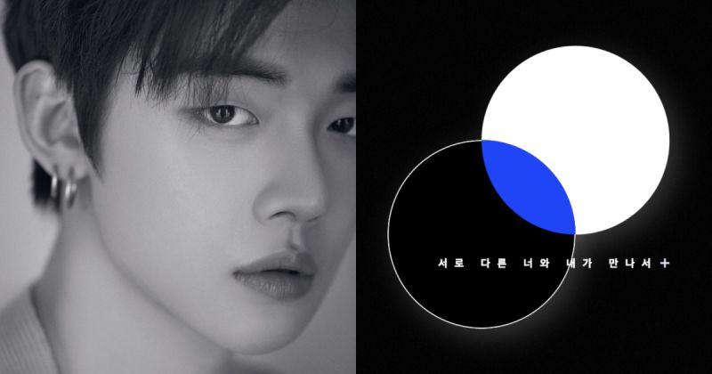 BTS防彈少年團要當師兄啦!Big Hit 公開新男團 TXT 首位成員