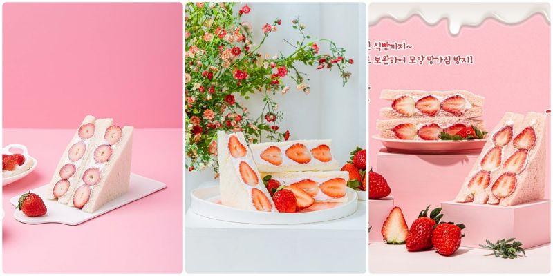 草莓季开跑,韩国三大便利商店《鲜草莓三明治》回归罗