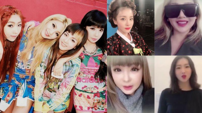 2NE1的团魂!Dara成为《Video Star》固定MC,CL、朴春和Minzy录制影片祝贺!