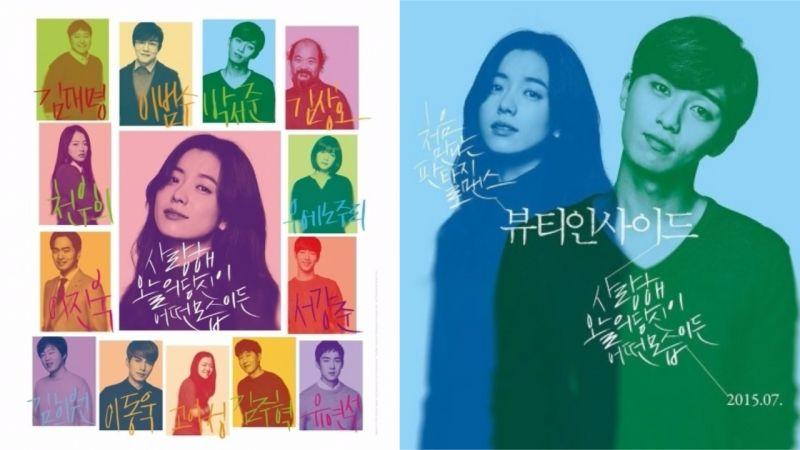 電影《愛上變身情人》要拍攝成韓劇!男女人設將互換,你期待由誰來出演呢?