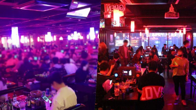 【K社韓文小百科】娛樂場所停業之後,「獵艷布帳馬車」成了年輕人們新的聚集地