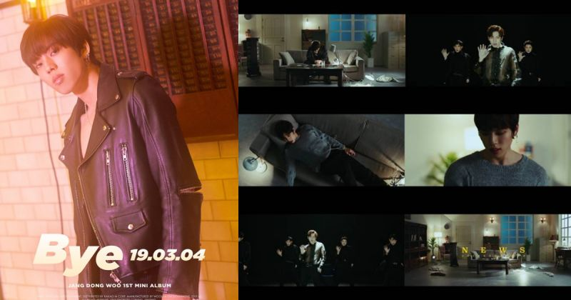 INFINITE 東雨釋出最新主打歌長版 MV 預告 歌舞合一大展性感魅力!