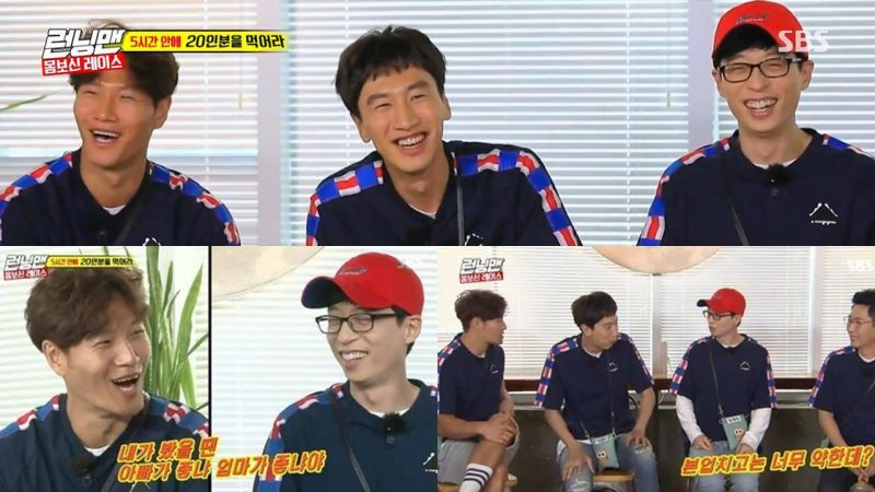 《Running Man》對李光洙來說,金鍾國&劉在錫哪一位讓他更痛苦!?