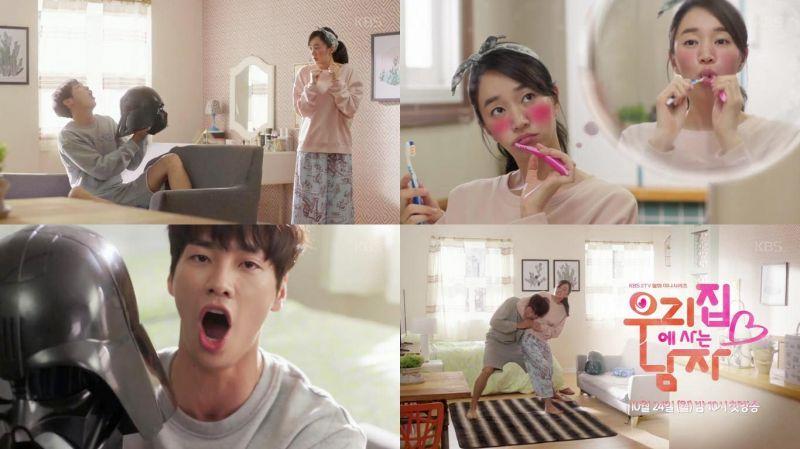 KBS 新劇《住在我家的男人》年下男金英光 成為秀愛姐姐的「新爸爸」!?